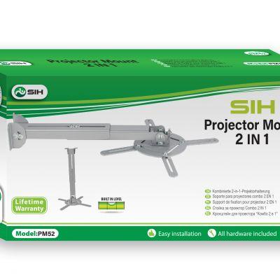 זרוע שיח למקרן לתלייה בקיר או תקרה 2 ב 1 עד משקל 10 ק''ג SIH PM52 Projector Mount for Ceiling or Wall Silver